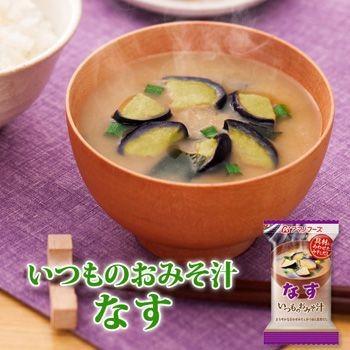 アマノフーズ フリーズドライ味噌汁 いつものおみそ汁 なす 9.5g 1食セット