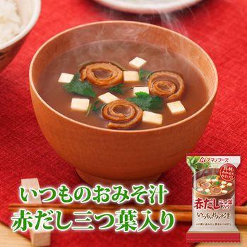 アマノフーズ フリーズドライ味噌汁 いつものおみそ汁 赤だし(三つ葉入) 7.5g×10食セット
