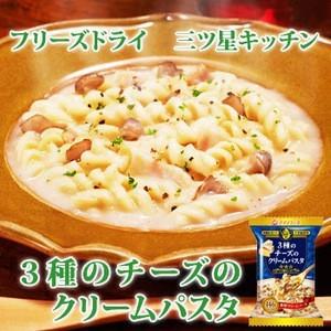 アマノフーズ フリーズドライ 三ツ星キッチン 3種のチーズのクリームパスタ 29g