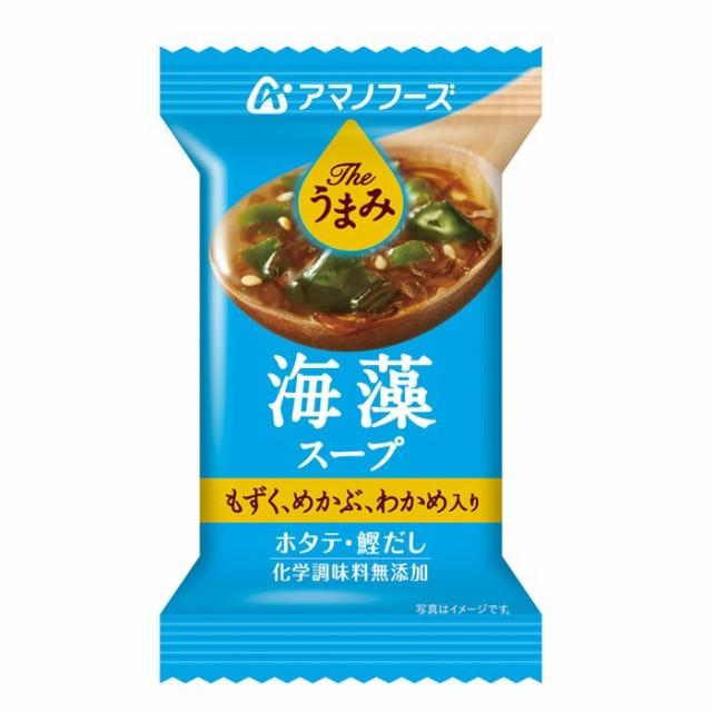 アマノフーズ フリーズドライ Theうまみ 海藻スープ 化学調味料 無添加 わかめ めかぶ 鰹