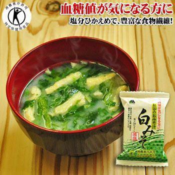 減塩・特保の味噌汁 松谷のみそ汁 フリーズドライ (白みそ)14.5g×10袋セット