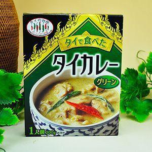 タイの台所 タイで食べたグリーンカレー200g×4箱 レトルトグリーンカレー