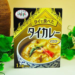 タイの台所 タイで食べたイエローカレー200g レトルトイエローカレー
