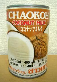 ココナッツミルク 400ml(缶入り)24本入(業務用 チャオコー)ハラル商品(HALAL)