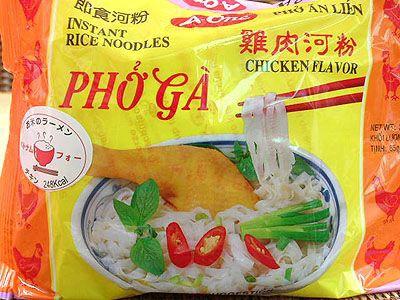 エーワン  ベトナム フォー (チキン味) 10袋 (インスタント/グルテンフリーお米の麺