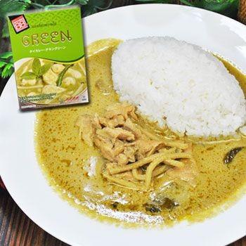 ハラル認証 タイ・グリーンカレー チキンカレー 200g X 3個  (レトルトカレー・保存食・非