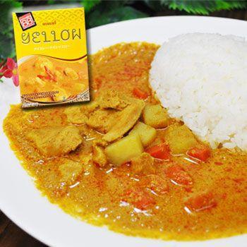 ハラル認証 タイ イエローカレー チキンカレー200g(レトルトカレー・保存食・非常食にも)