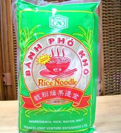 ベトナムフォー(お米の麺)200g(業務用にも/グルテンフリー・アレルギー対応食品、ベトナ