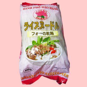 ベトナム フォー 4mm 400g (ベトナム料理)グルテンフリーの麺、アレルギー対応食品)