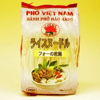 ベトナム フォー 200gX10袋 (4mm/グルテンフリーの麺、アレルギー対応食品 ベトナム料