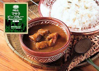 MCC レトルトカレー マサラカレー (ビーフカレー 辛口) 3袋