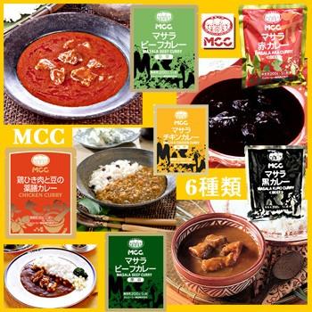マサラカレーと薬膳カレー(6種類×2袋セット)ご当地カレー12食インドカレーお試しセッ
