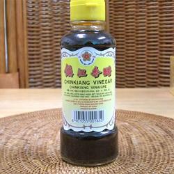 鎮江香酢(中国黒酢・香醋)165g(瓶入り)