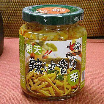 (中華惣菜X5個) 朝天辣油香筍(竹の子食べるラー油・メンマ)260gx5個 朝天シリーズ・おかず