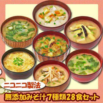 フリーズドライ 味噌汁 ニコニコ 無添加 みそ汁 7種類28食セット (コスモス 食品 )