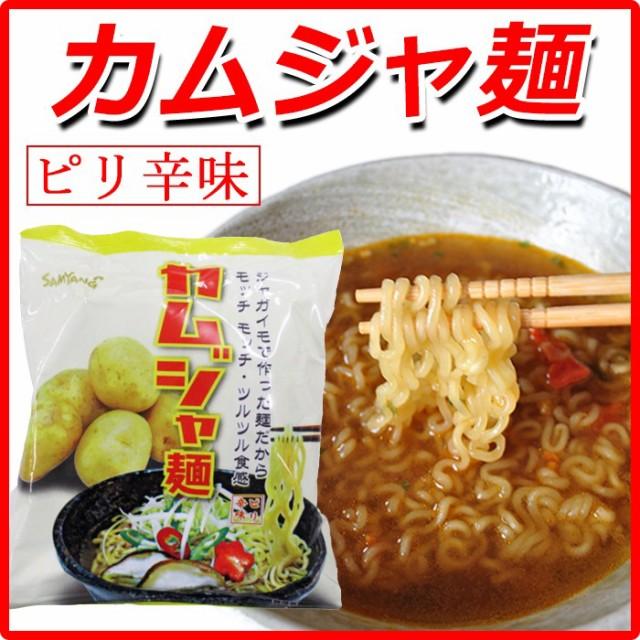 じゃがいもラーメン カムジャ麺5袋(韓国)三養食品