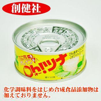 創健社 べに花一番のオーツナ 90g(固形量70g) ツナ缶詰