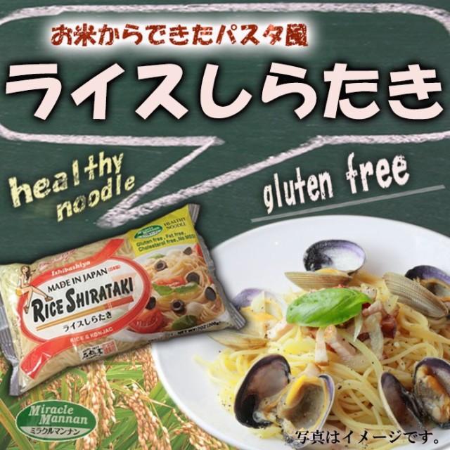 ライスしらたき こんにゃく麺 ダイエット 置き換えダイエット食品 糖質制限ダイエット グル