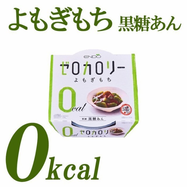 遠藤製餡 ゼロカロリー よもぎ餅X24個 和菓子 スイーツ