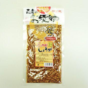 漬物 国産 ぶっかけ生姜 130g 伊賀越のおかず生姜・食べる生姜