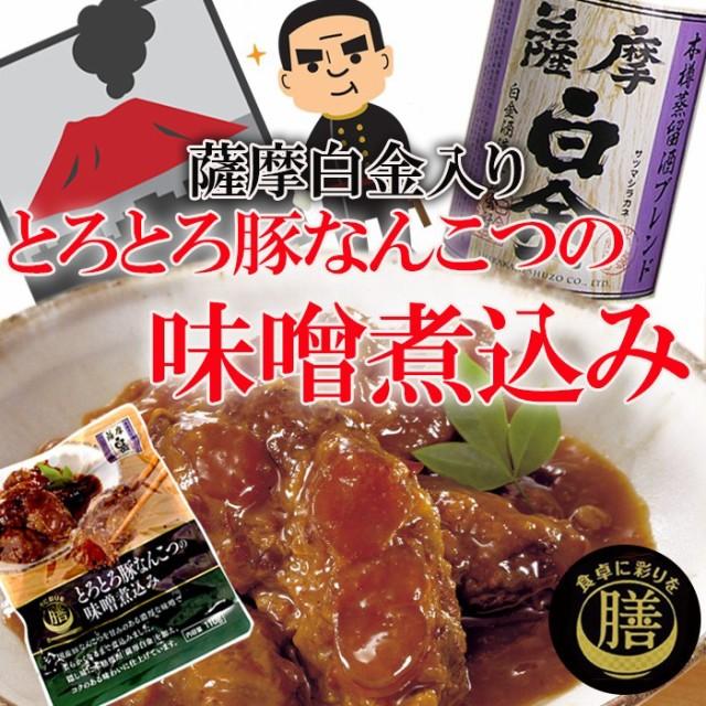 とろとろ豚なんこつの味噌煮込み 110g 食卓に彩りを 膳 レトルト惣菜 おかず 常温保存