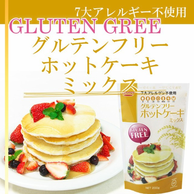 グルテンフリー ホットケーキミックス 玄米粉 200g