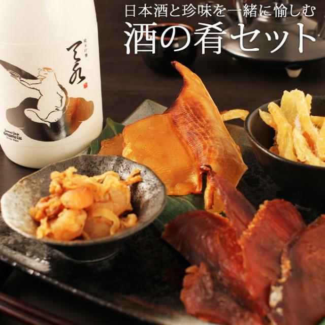 日本酒 ギフト 男性 女性 プレゼント 【純米吟醸 amamizu 720ml×清酒漬け珍味4種セット】 おつまみセット 珍味セット 内祝い
