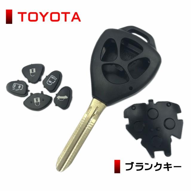 高品質 ブランクキー トヨタ ノア スペアキー 4穴 4ボタン 合鍵 キーレス 割れ 折れ 劣化時の 交換 に TOYOTA