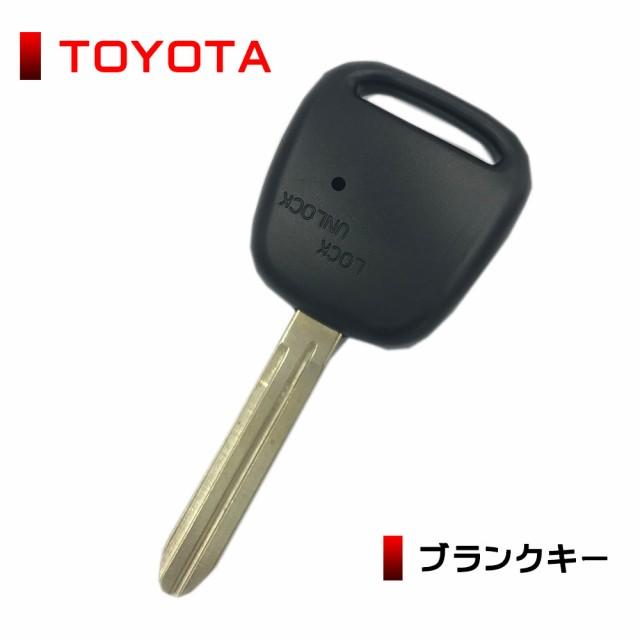 高品質 ブランクキー トヨタ プロボックス スペアキー 横 1穴 1ボタン 合鍵 キーレス 割れ 折れ 劣化時の 交換 に TOYOTA