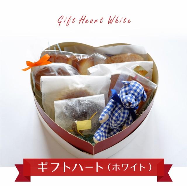 洋菓子の詰め合わせ ギフトハート(ホワイト)