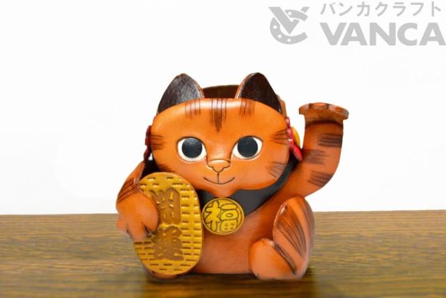 招き猫 メガネスタンド/レザー 本革 VANCA/バンカクラフト革物語 25600