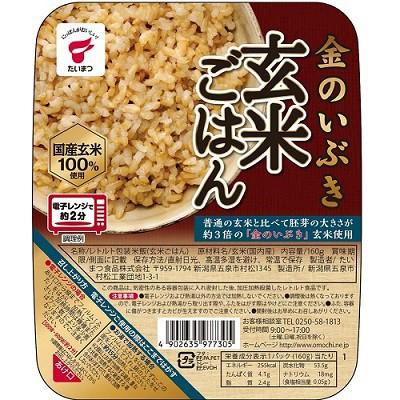 送料無料 金のいぶき玄米ごはん 24食セット たいまつ ご飯パック ごはん 玄米 国産 100% レトルト パックご飯