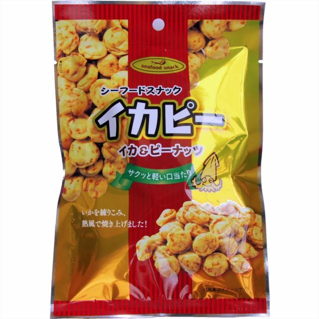 いかピーナッツ60g×10 ケース販売 南風堂 イカ味の落花生豆菓子