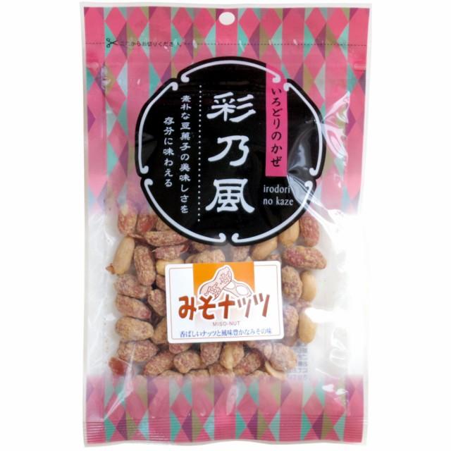 みそピーナッツ100g×10 ケース販売 南風堂 甘みそ仕立ての落花生豆菓子