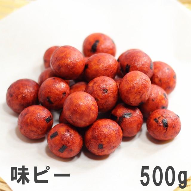 味ピー500g 徳用大袋 南風堂 堅焼きしょうゆ味の落花生豆菓子