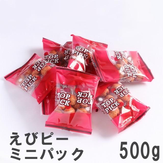 えびピーミニパック500g まとめ買い用大袋 南風堂 えび味の落花生豆菓子 個包装タイプ