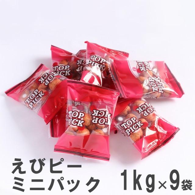 えびピーミニパック1kg×9 南風堂 業務用大袋 海老風味の落花生豆菓子 個包装タイプ