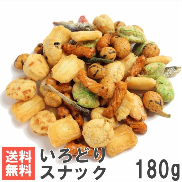 送料無料 いろどりスナック180g おためしメール便 南風堂 豆菓子 あられ 小魚のミックス