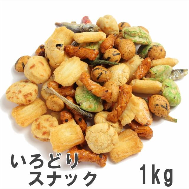 いろどりスナック1kg 業務用大袋 南風堂 豆菓子 あられ 小魚のミックス