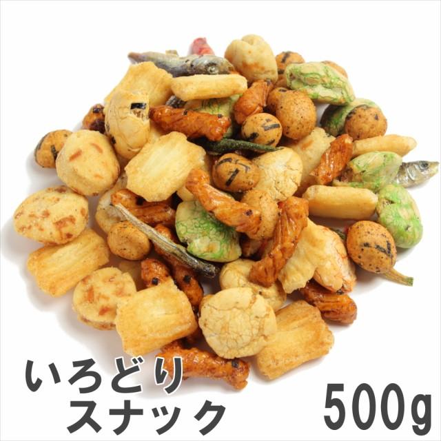 いろどりスナック500g まとめ買い用大袋 南風堂 豆菓子 あられ 小魚のミックス