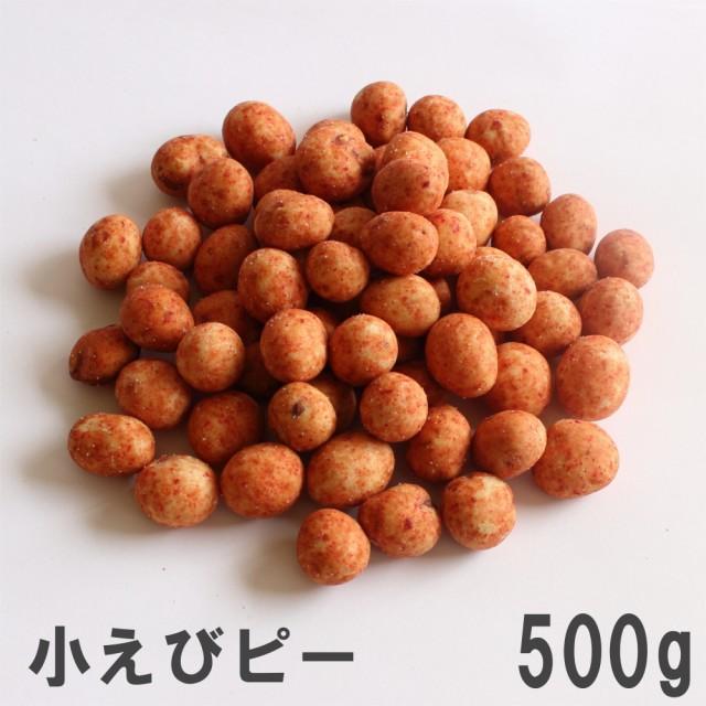 小えびピー500g 南風堂 徳用大袋 海老風味の小さな豆菓子