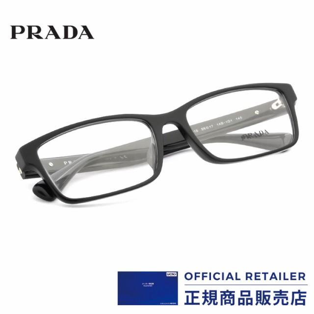 プラダ メガネ フレーム PRADA PR01SV 1AB1O1 56サイズ スクエア