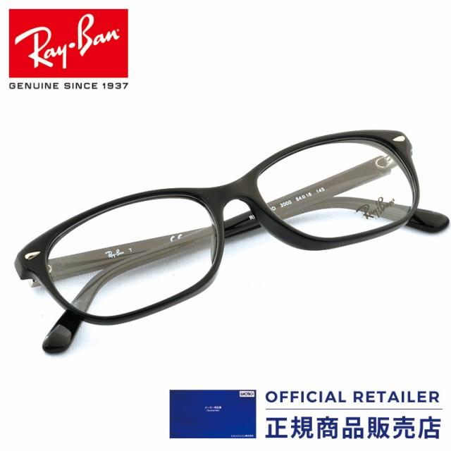 レイバン RX5208D 2000 54サイズ Ray-Ban レイバン メガネ フレーム ウェリントン スクエア RB5208D 2000