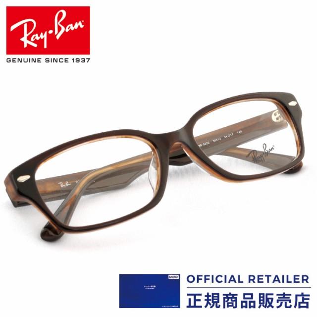 レイバン RX5222 5041J 54サイズ Ray-Ban レイバン メガネ フレーム スクエア RB5222 5041J 54サイズ