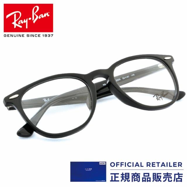 レイバン RX7159F 2000 52サイズ Ray-Ban レイバン メガネ フレーム RB7159F 2000 52サイズ