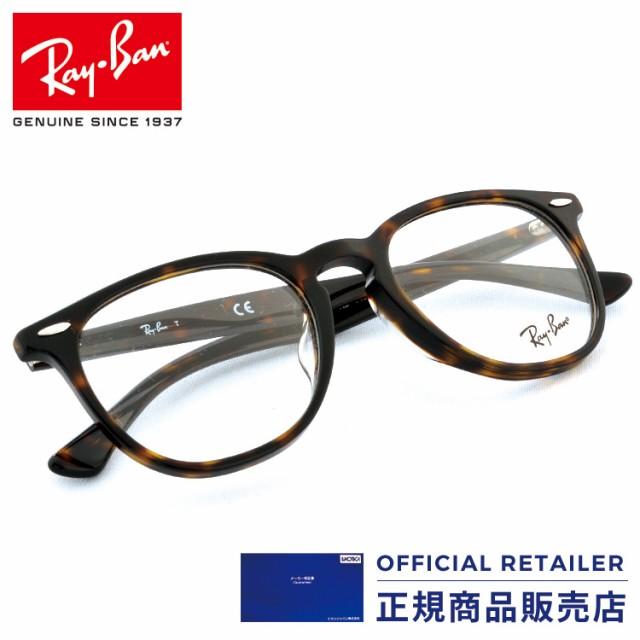レイバン RX7159F 2012 52サイズ Ray-Ban レイバン メガネ フレーム べっ甲 べっこう RB7159F 2012