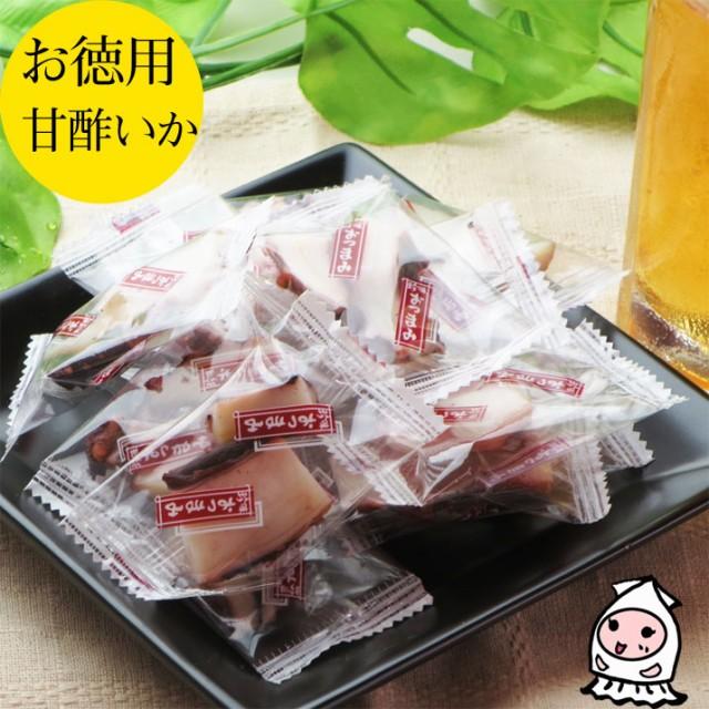 おつまみ お取り寄せ ランキング お菓子 いか 酒の肴 おつまみ 珍味 業務用 甘酢いか200gで1000円 大袋ファミリーサイズ