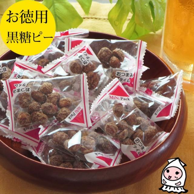 おつまみ ランキング お菓子 酒の肴 おつまみ 珍味 業務用 ミニ蜂蜜黒糖豆750gで1000円 大袋ファミリーサイズ