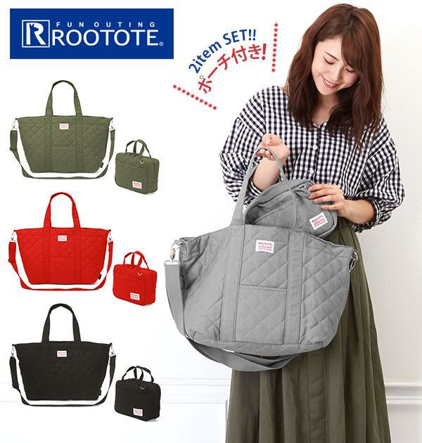 a5abcec5ef0c ルートート マザーバッグ 通販 ROOTOTE マザーズバッグ トートバッグ 大きめ 大容量 軽量 軽い 2way トート ショルダー 保育園 送迎  ...
