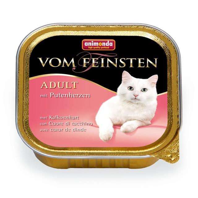 アニモンダ フォムファインステン アダルト 牛肉・鳥肉・豚肉・七面鳥の心臓 100g入り パテタイプ 成猫用   cat visions